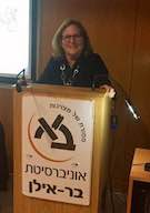 Arlene Kanter Speaks at Bar-Ilan University.